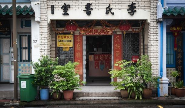20110610 7458 610x356 - Visions Of China